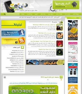 قالب سایت آندرویدیها برای وردپرس