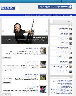 قالب فارسی arras برای وردپرس مناسب سایت های مجله ای