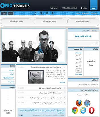 قالب رایگان و فارسی جوملا 2.5 به نام JP-professional   فری اسکریپت