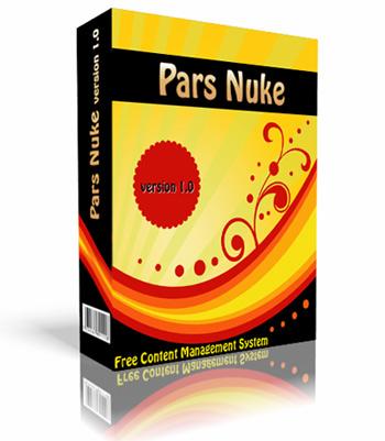 سیستم مدیریت محتوای پارس نیوک نسخه ۱
