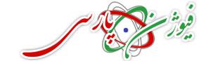 سیستم مدیریت فیوژن فارسی نسخه نهایی(۷.۰۲.۰۴)