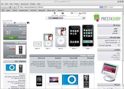 فروشگاه ساز فارسی پرستا شاپ نسخه 1.4.4.1